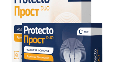 Protecto Прост Duo